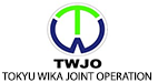Exxa-Hire-Logo-Tokyu-Wika-Joint-Operation-Logo